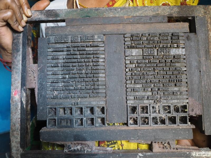 Печатная форма соранг сомпенг