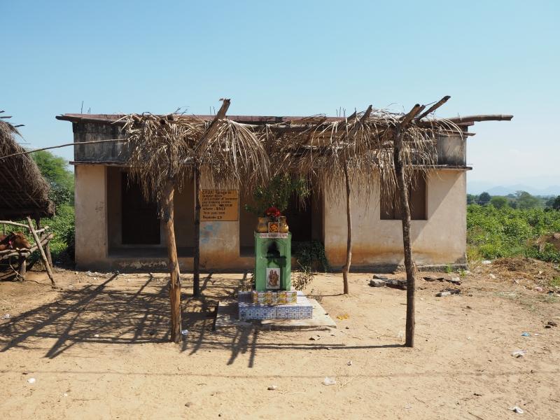 Святилище в д. Багасала